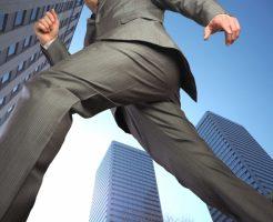 一歩先へ行くビジネスマン